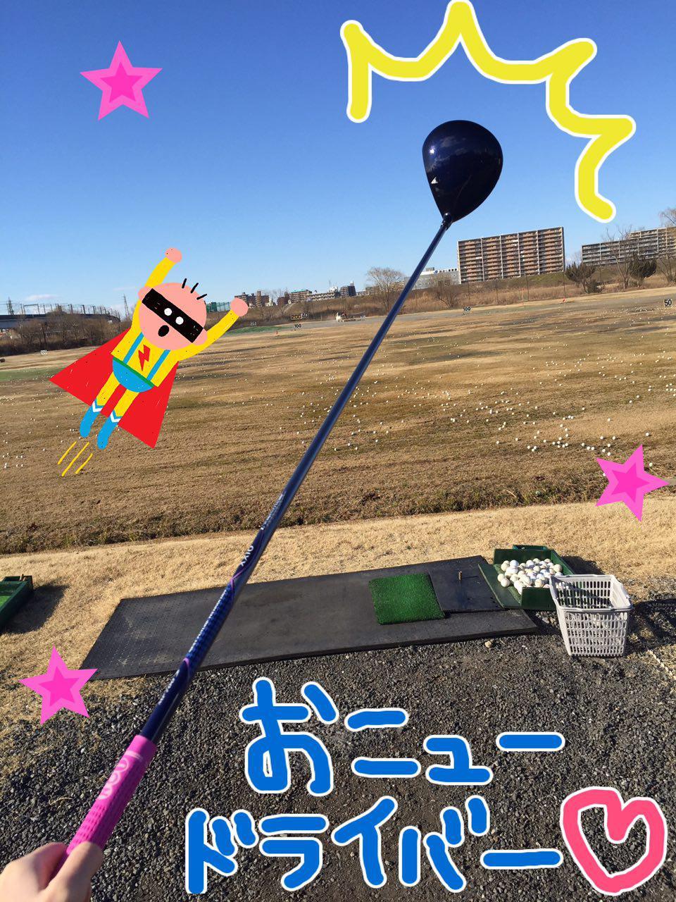 photo_2017-02-14_00-20-02.jpg