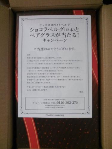 S_5583402719653.jpg