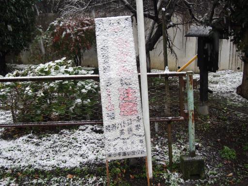 20161124・11月なのに初雪1-21・7時18分
