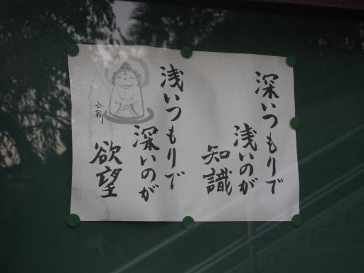 20161106・荒幡富士ネオン1