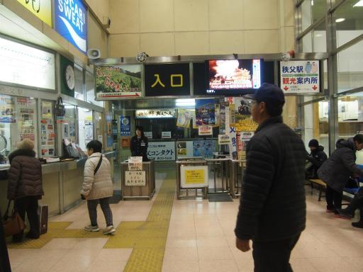20161203・秩父夜祭2-06・秩父駅