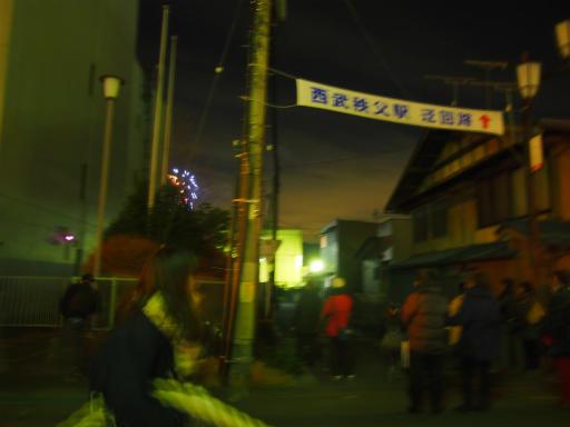 20161203・秩父夜祭4-22