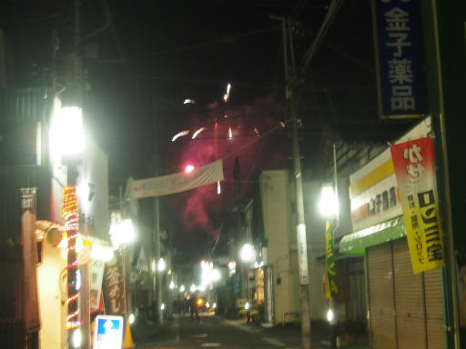 20161203・秩父夜祭5-12