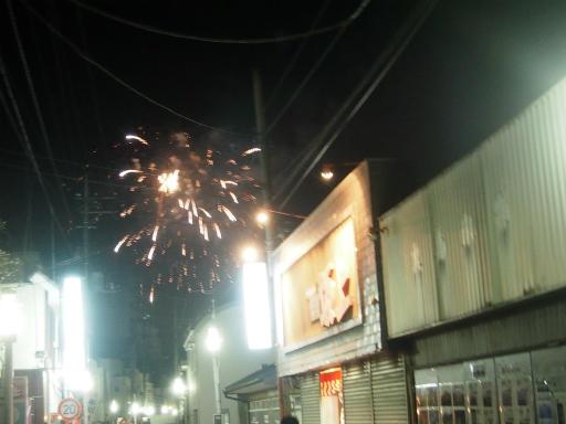 20161203・秩父夜祭5-14