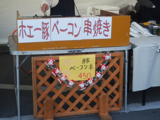 20161203・秩父夜祭ネオン06