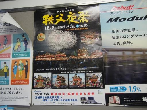 20161203・秩父夜祭ネオン03
