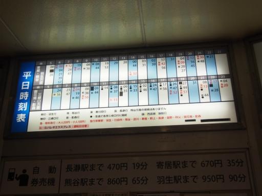 20161203・秩父夜祭鉄12