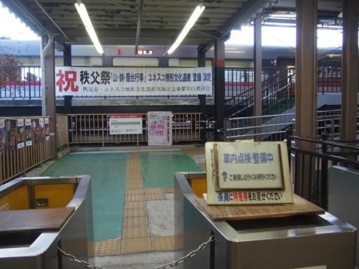 20161203・秩父夜祭鉄07