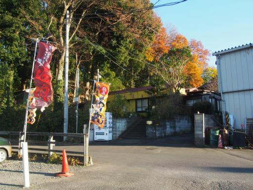 20161211・八国山散歩1-09