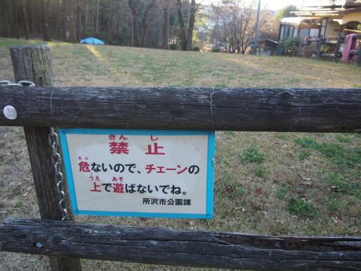 20161211・八国山散歩1-17