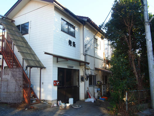 20161225・狭山富士散歩1-20