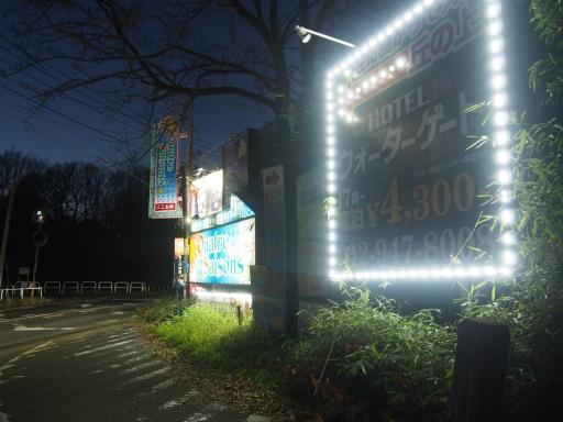 20161225・狭山富士ネオン6