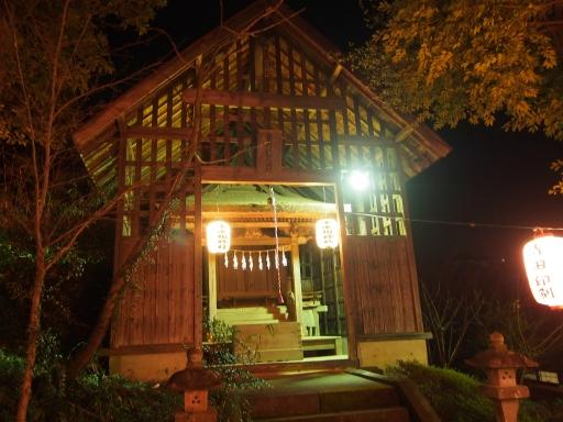 20170101・お正月を写そ2-12・金刀比羅・中
