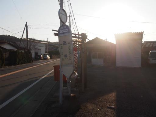 20170104・瑞穂町を歩く1-17・高根