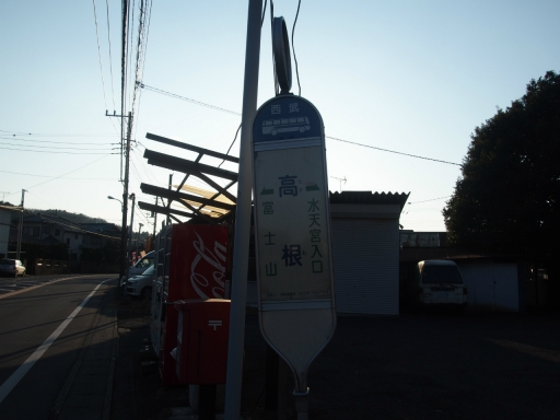 20170104・瑞穂町を歩く鉄写06・高根