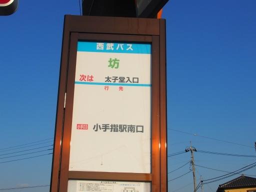 20170104・瑞穂町を歩く鉄写03
