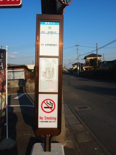 20170104・瑞穂町を歩く鉄写02