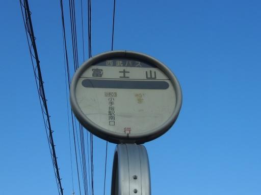 20170104・瑞穂町を歩く鉄写10
