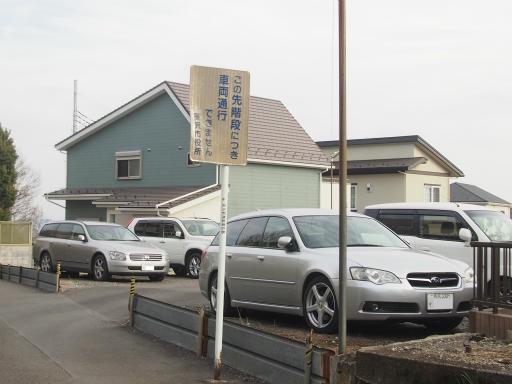 20170129・永源寺散歩1-08