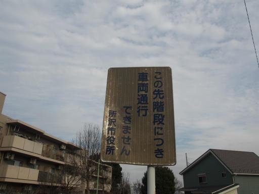 20170129・永源寺散歩1-09