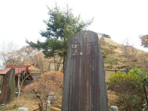 20170129・永源寺散歩2-05