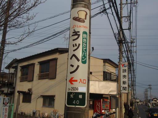 20170129・永源寺散歩2-09