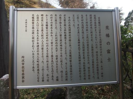 20170129・永源寺ネオン04