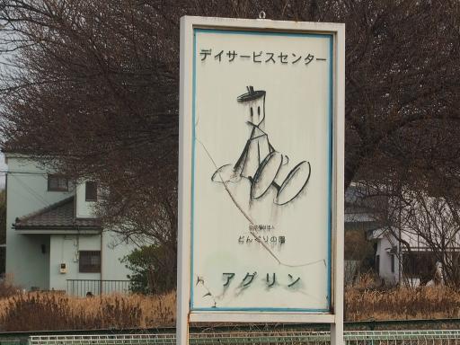 20170129・永源寺ネオン10