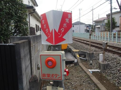 20170129・永源寺鉄05