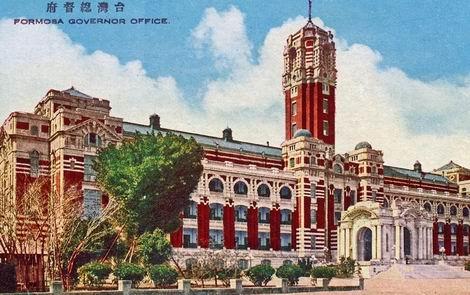 20161101_台湾総督府(470x295)