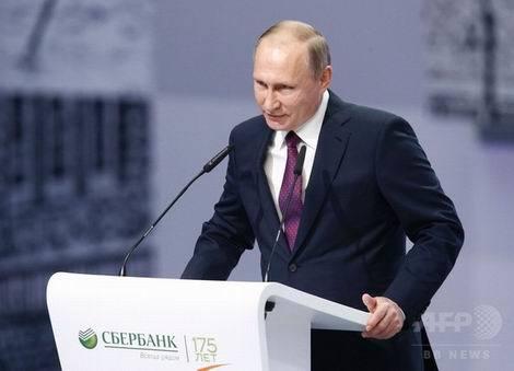 20161128_演説するプーチン露大統領(470x339)