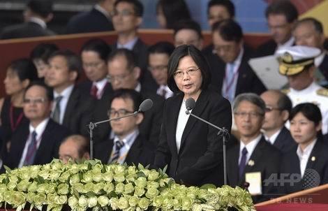 20161230_台湾スピーチをする蔡英文総統(470x302)