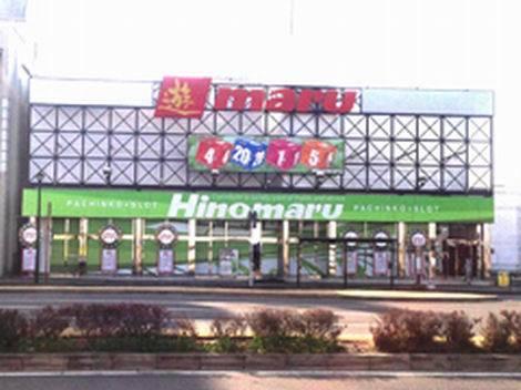 20161231_千葉県のパチンコ店ヒノックス(470x352)