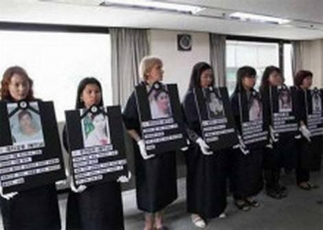 20170110_韓国人に殺された外国人妻(470x335)