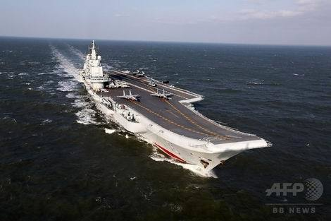 20170120_中国の空母「遼寧」(470x313)