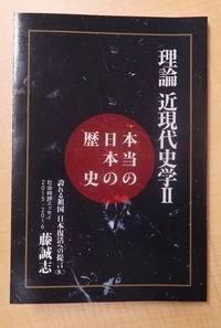 20170128_アパホテル「南京書籍」(200x297)