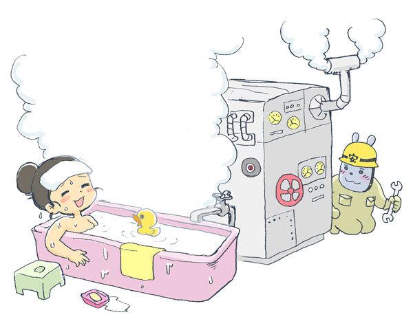 boiler02.jpg