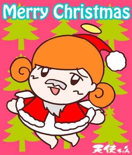 メリークリスマス天使ちゃん161225