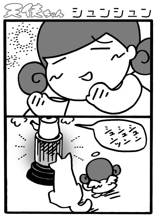 天使ちゃん_シュンシュン170122