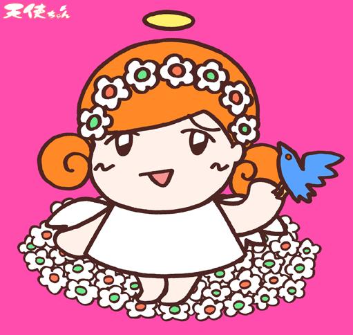 おめでとう天使ちゃん170122