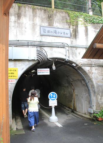 袋田の滝2016-3