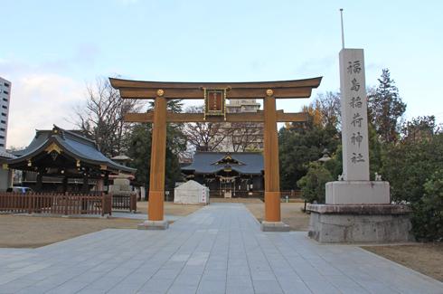福島稲荷神社2016-1