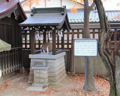福島稲荷神社2016-7