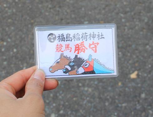 福島稲荷神社2016-10