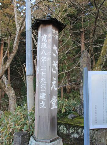 白虎隊飯盛山2016-10