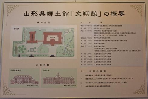 文翔館2017-9