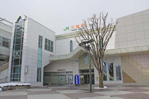 天童市将棋資料館2017-1