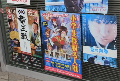天童市将棋資料館2017-14