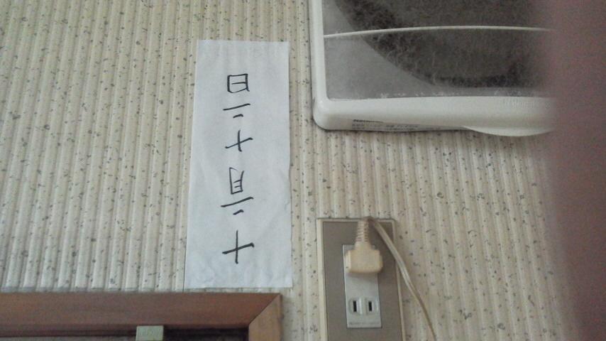 石川五右衛門