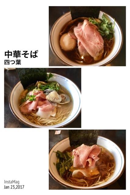 20170126125753dd1.jpg